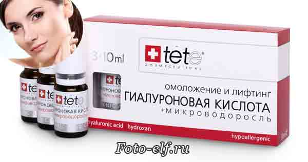 Гиалуроновая кислота для кожи лица