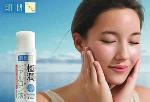 Увлажняющий лосьон для лица Gokujyun Super Hyaluronic Acid Lotion от HadaLabo