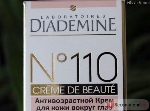 Антивозрастной крем для кожи вокруг глаз от Diademine