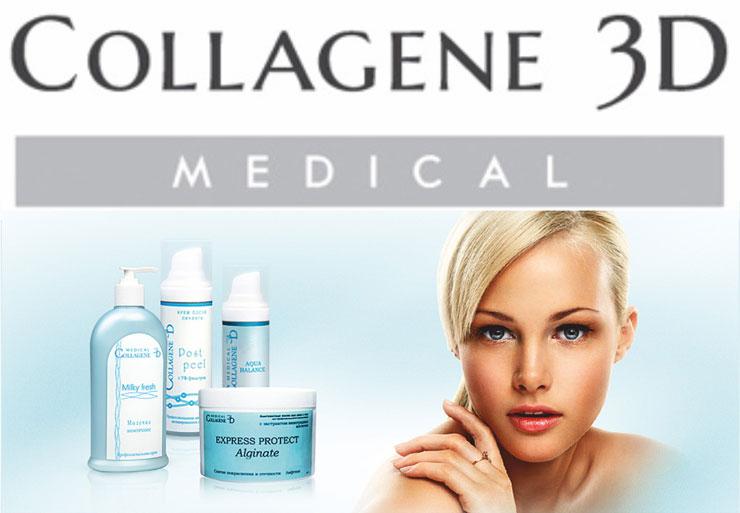 Косметика для кожи лица Medical Collagen