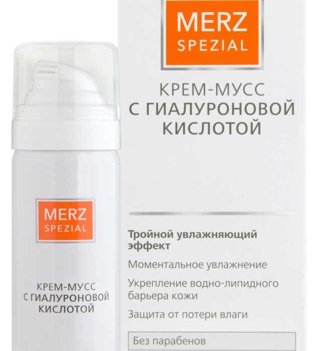 Крем Мерц с гиалуроновой кислотой в аптеке