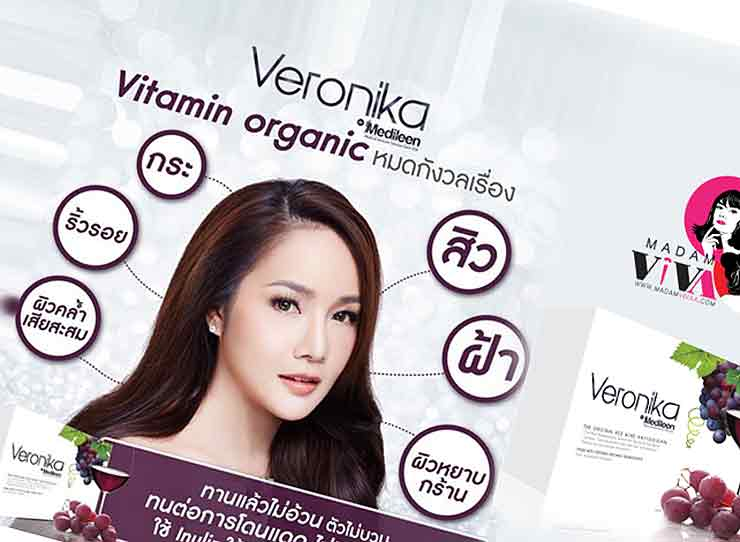 косметика для кожи лица Vero Nika