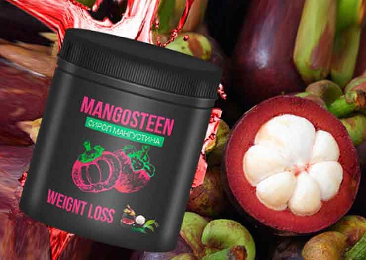 мангустин сироп