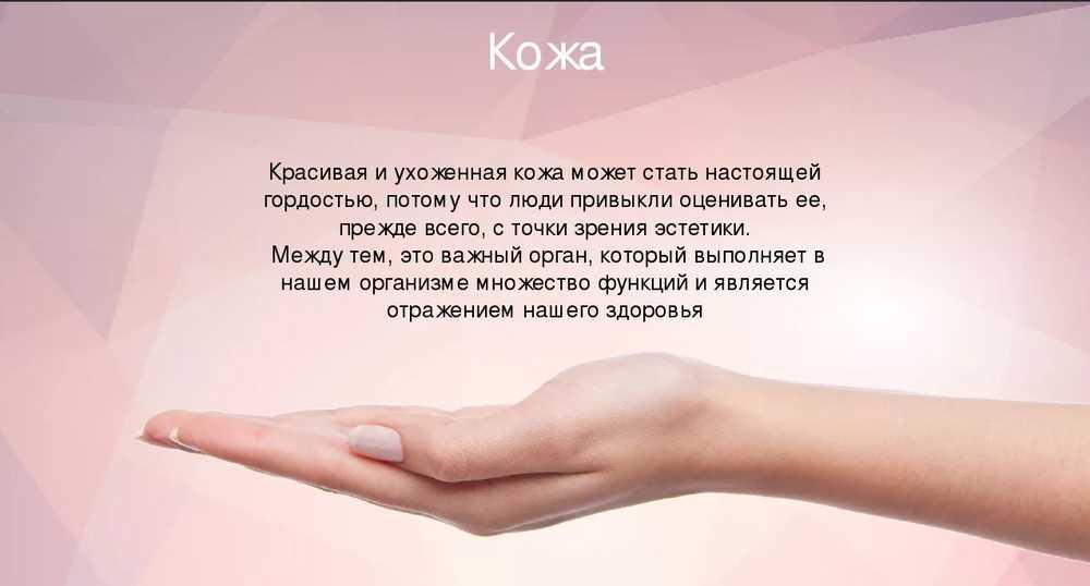 косметолог кожи лица