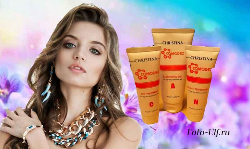 Comodex гель для кожи