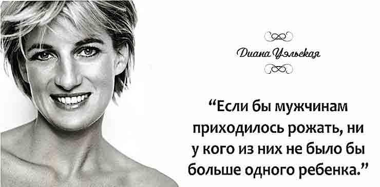 Цитаты про женское счастье