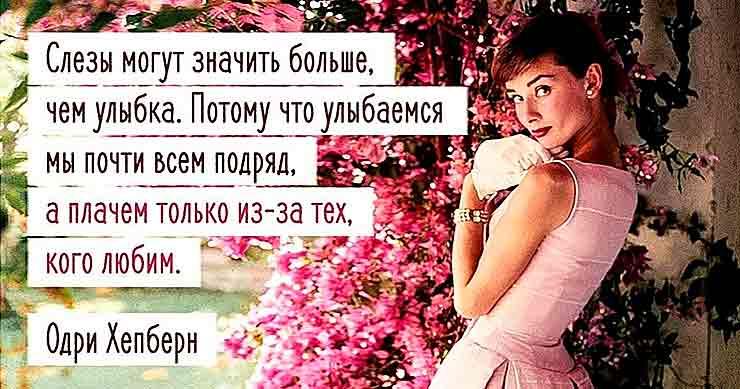 цитаты красивой женщины