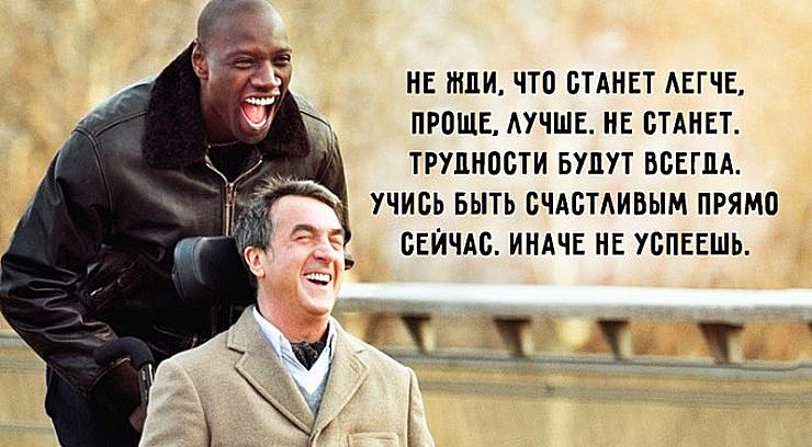 цитаты оженщинах излюбимых фильмов