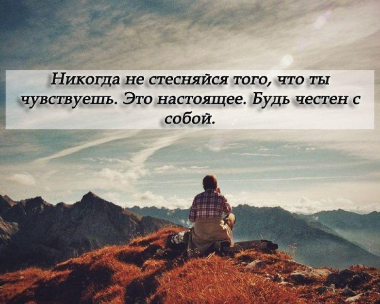 жизнь цели