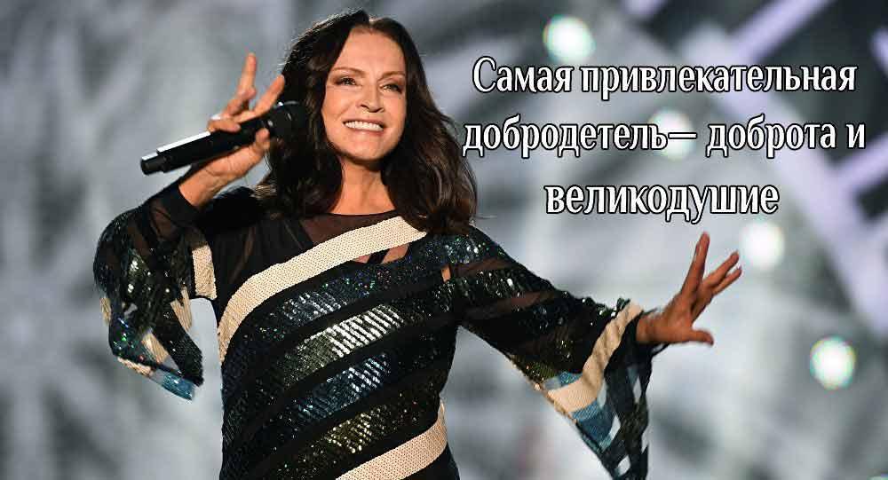 лучшие цитаты Софии Ротару