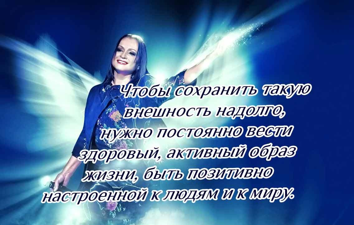 цитаты Софии Ротару