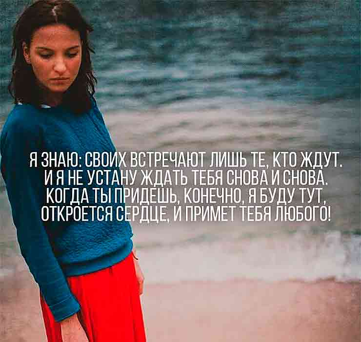 цитаты Ах Астаховой