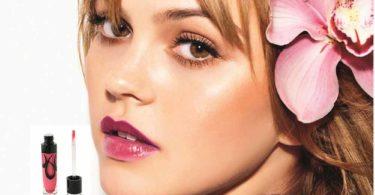 Блеск для губ марки Benefit ultra shines