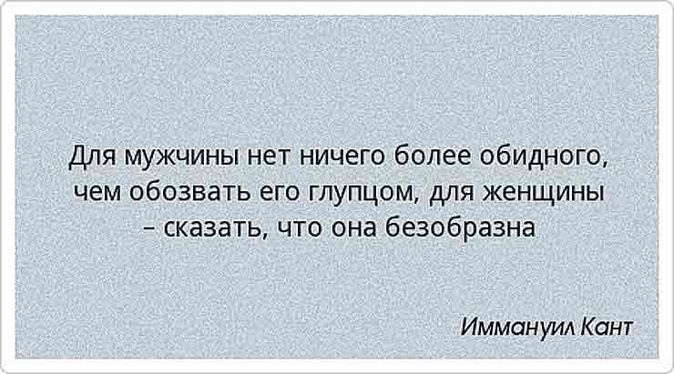 цитаты Канта