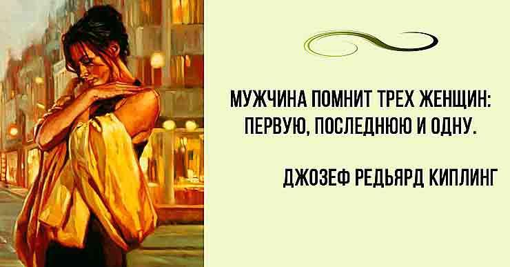 цитаты Редьярда Киплинга