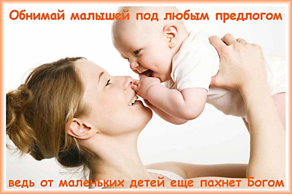 отношения родителей к ребёнку что говорят психологи