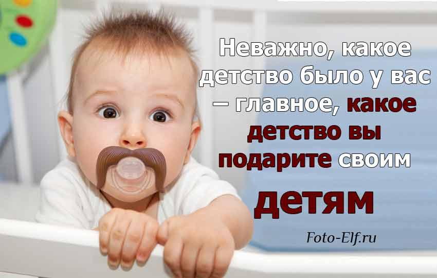 Когда должны рождаться дети