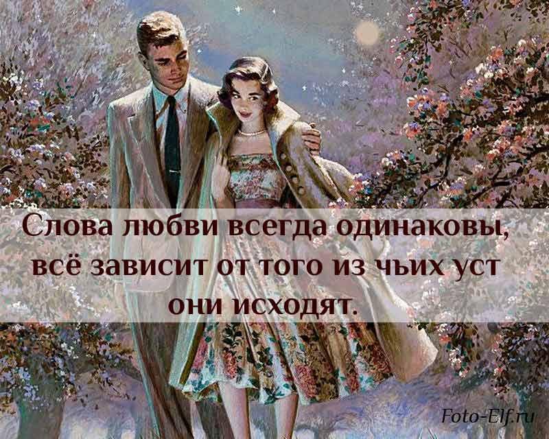 Цитаты Мопассана о любви