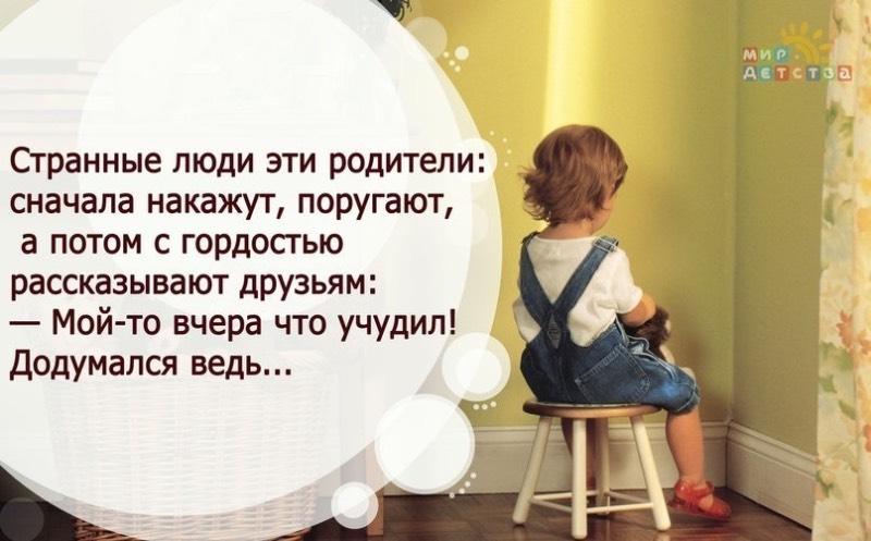 Умная и саркастичная цитата о детях