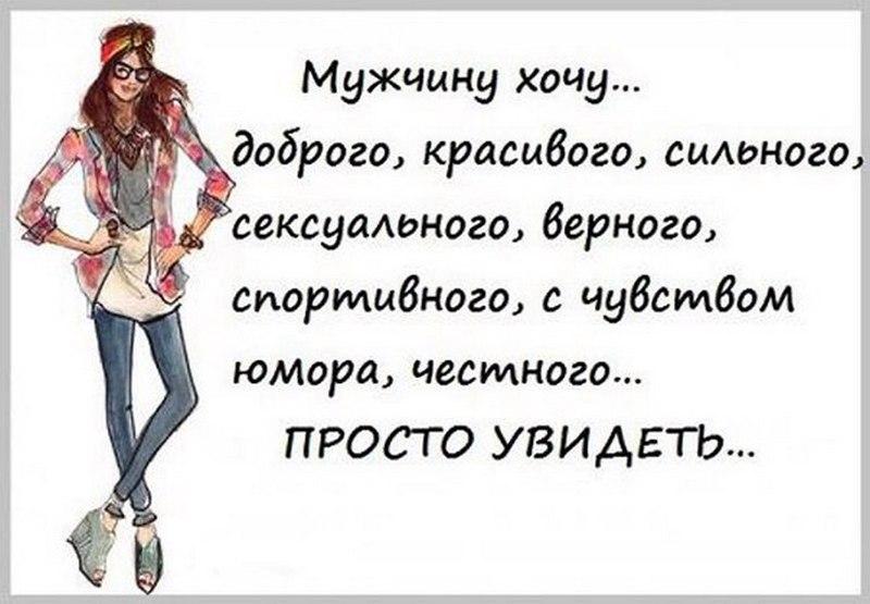 Понять жизнь