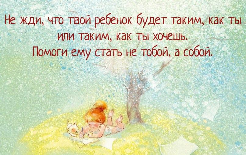 Любовь мощный инструмент в воспитании ребенка