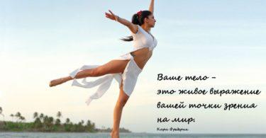 как подтянуть кожу во время снижения веса