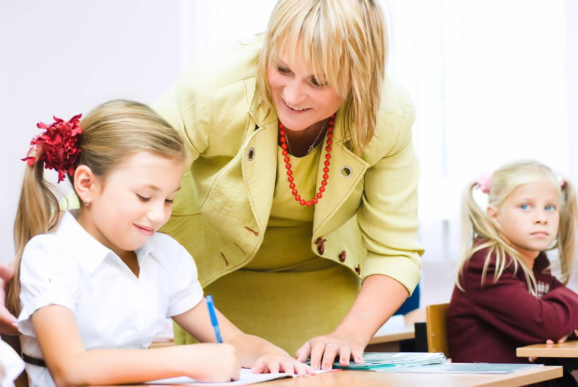 Поддержка учителя ребёнку, которого оскорбляют