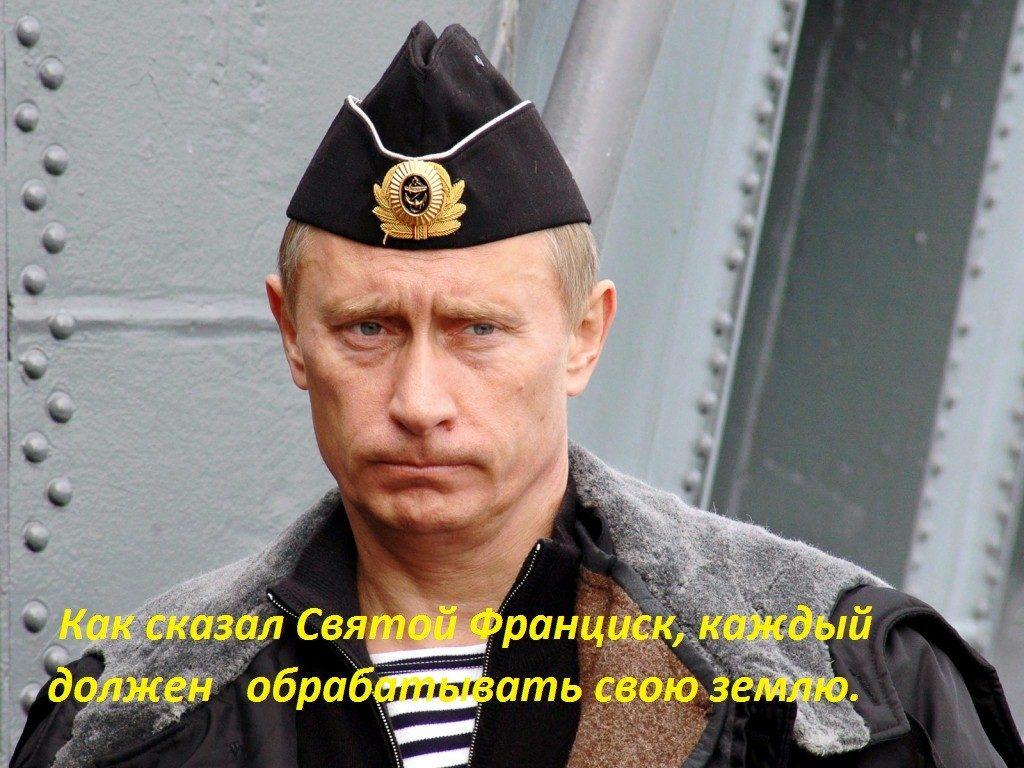 цитаты В В Путина