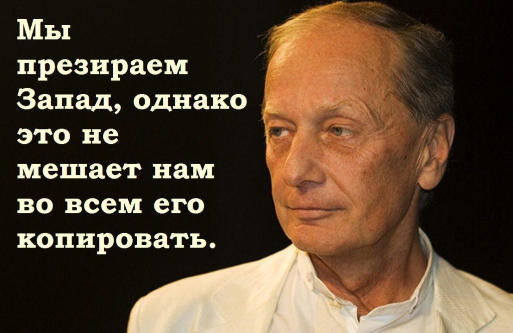 Крылатые фразы Михаила Задорнова