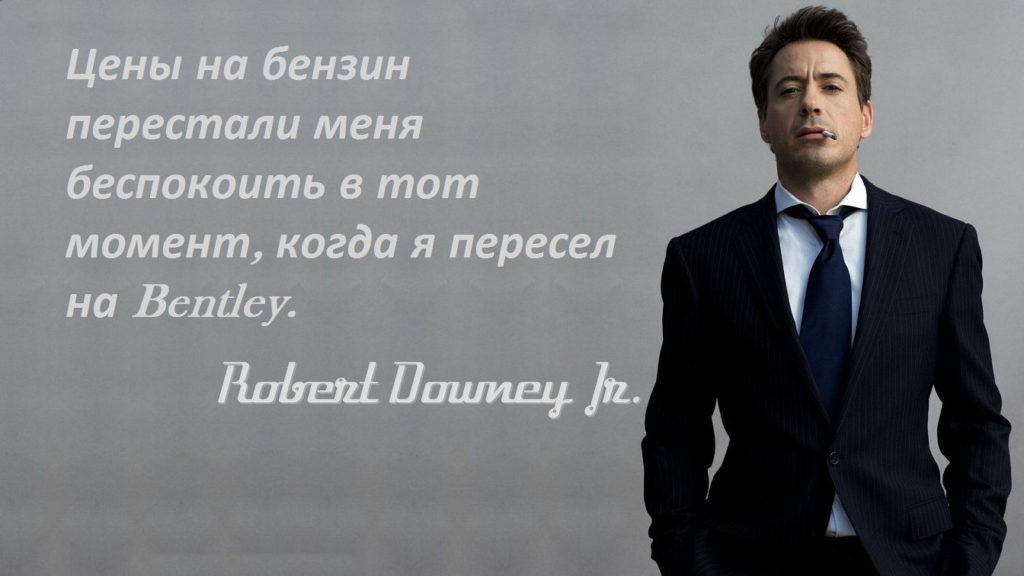 цитаты Роберта Дауни (младшего)