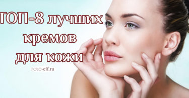 Как выбрать хороший крем для кожи
