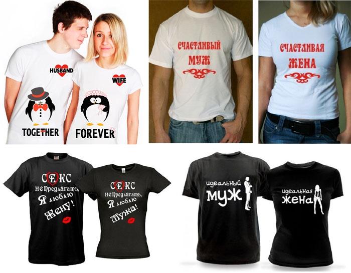 надписи на футболках