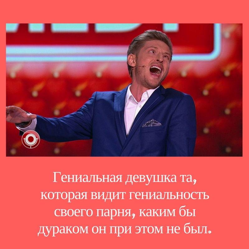 цитаты Павла Воли