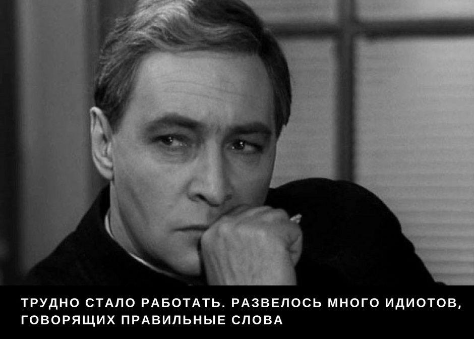 цитаты Вячеслава Тихонова