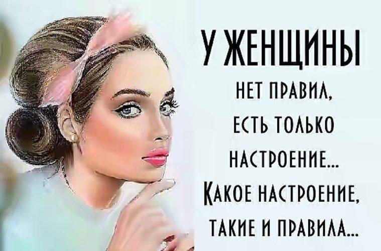 Никотиновая кислота для кожи лица