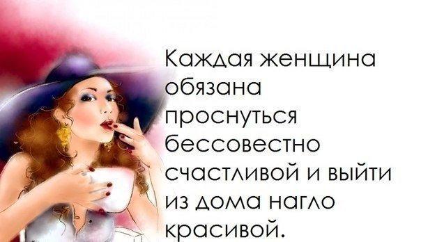 Цитаты о красоте и независимости, никотиновая кислота для красоты лица