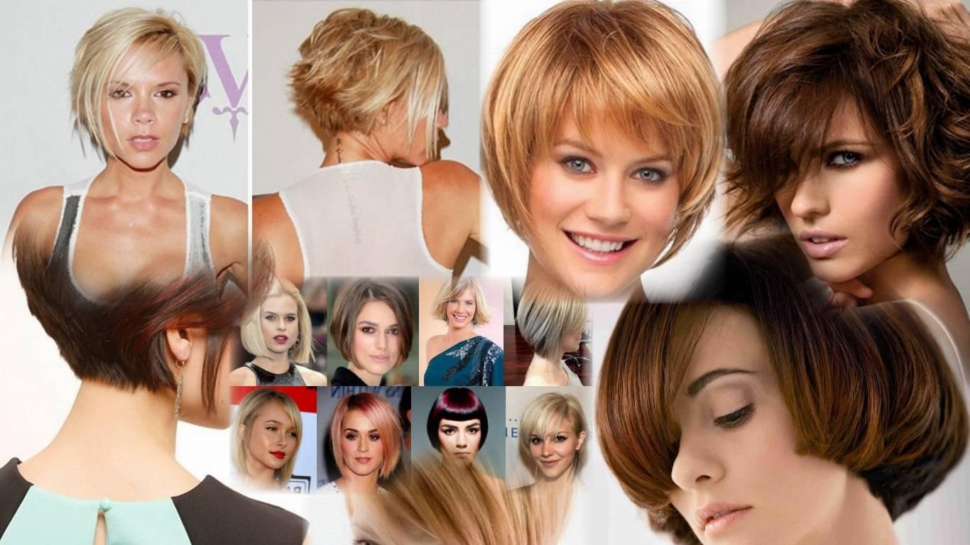 Модные причёски и стрижки 2018 -2019