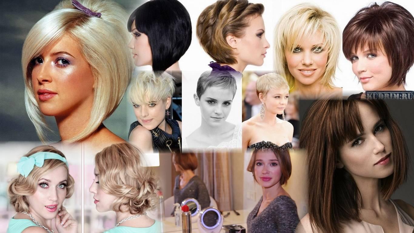 Как подобрать стрижку на волосы средней длинны