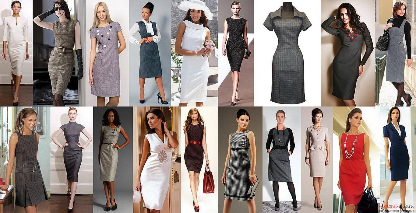 Женской деловой стиль в одежде 2018