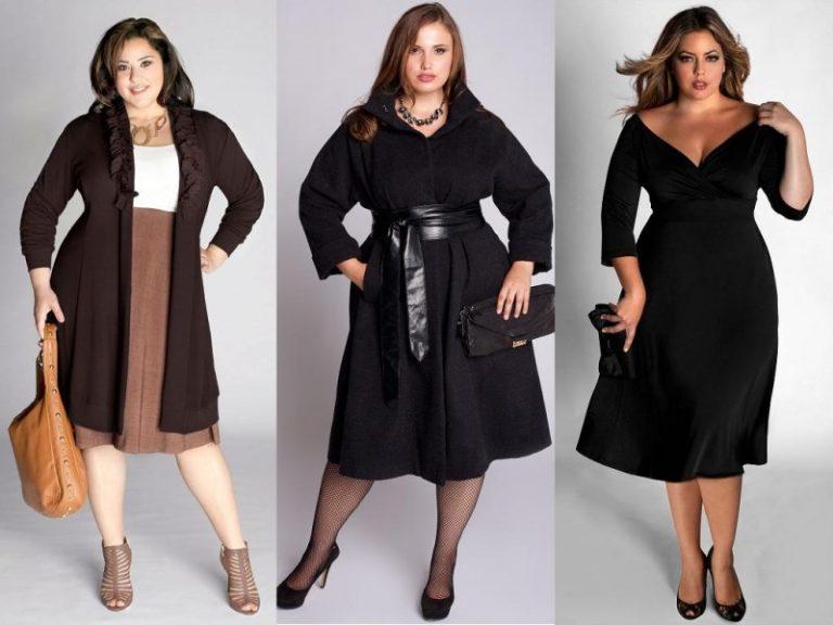 модная одежда по фигуре