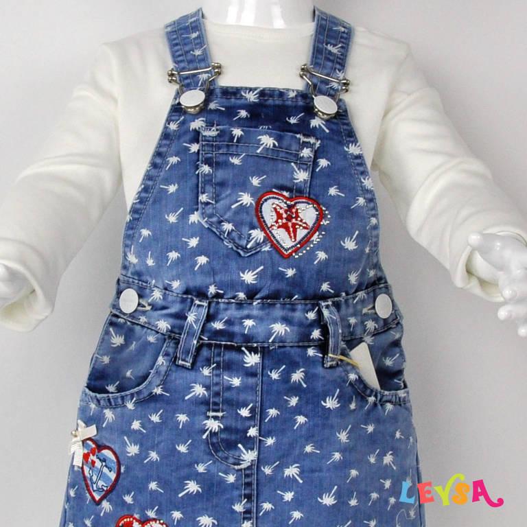 Одежда для мальчиков дошкольного возраста