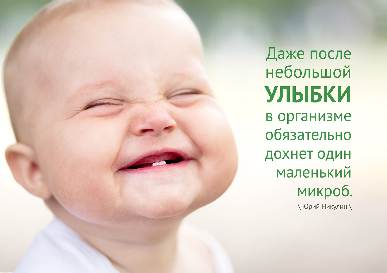 таблетки для счастья 2