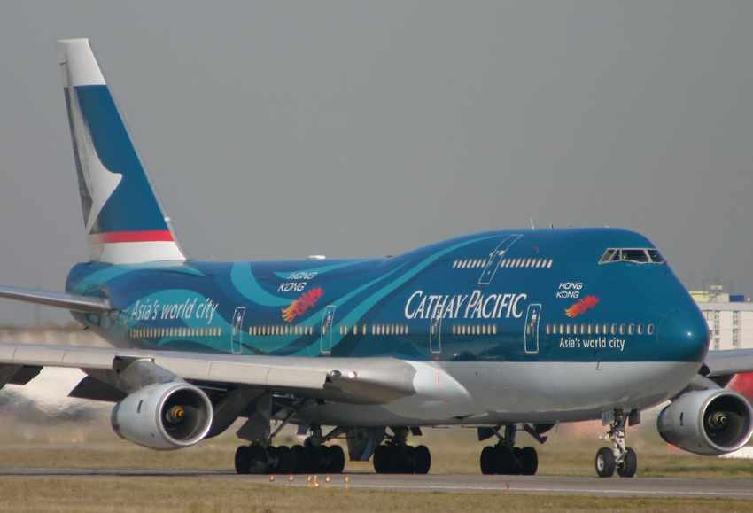 Лучшая авиакомпания мира