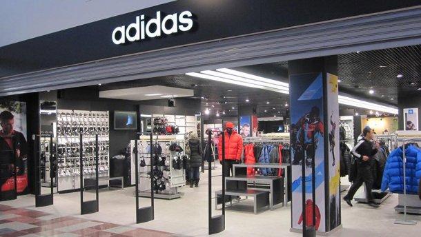 Самые дорогие бренды 2018 Adidas