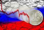 новый экономический кризис