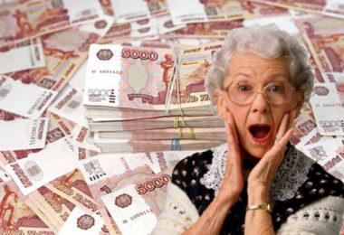 Пенсии будут расти каждый год