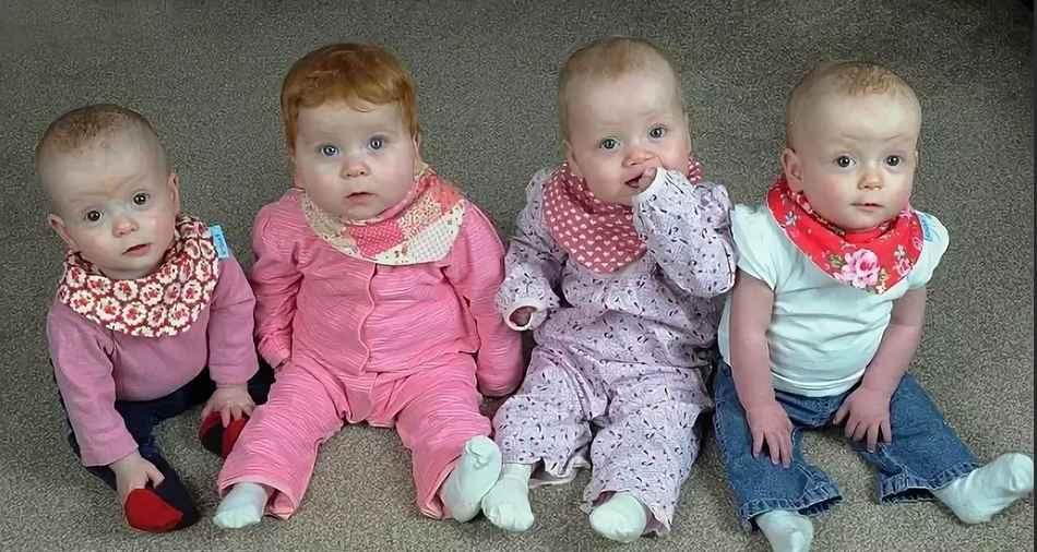 Четверо детей