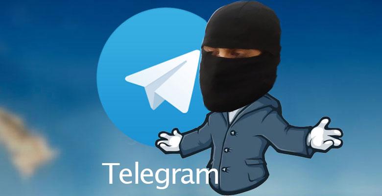 Telegram на службе ФСБ