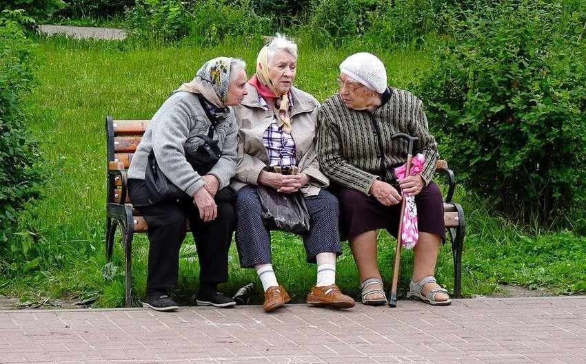 Когда повысят пенсию