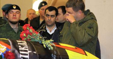 Трагедия в Донецке 31 августа, прощание с Захарченко